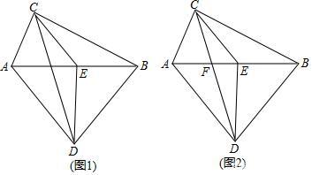 八年级数学每日一练(9月23日-9月28日)含答案