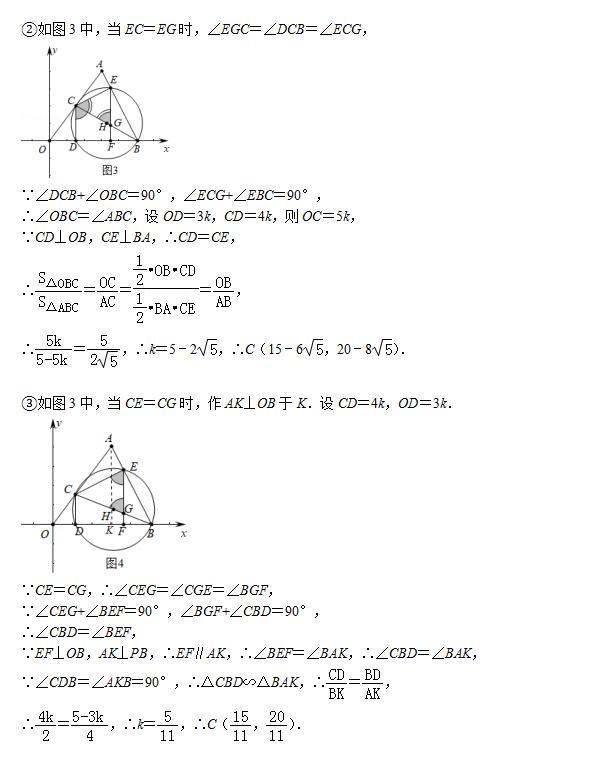 九年级数学(上)期中复习每日一练(10月25日)