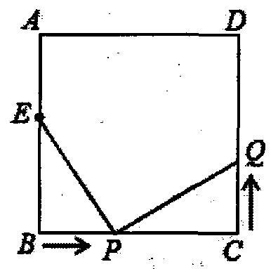 全等三角形中的动点问题