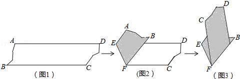初二数学(上)期中复习每日一练(10.26)