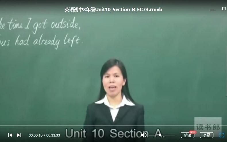 初中英语学习资料-升级版人教版初中英语全套视频教程7-9年级
