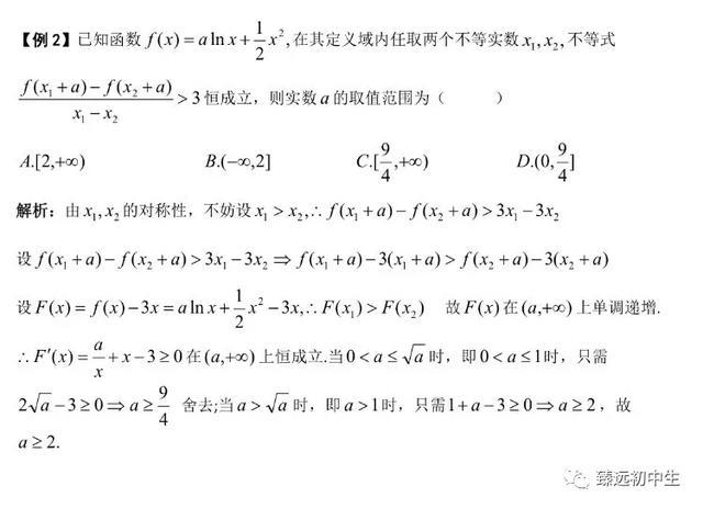 构造函数的妙招!