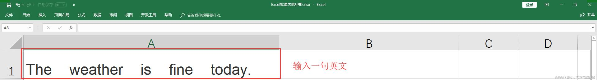 「Excel技巧」一分钟教你学会Excel批量去除空格!
