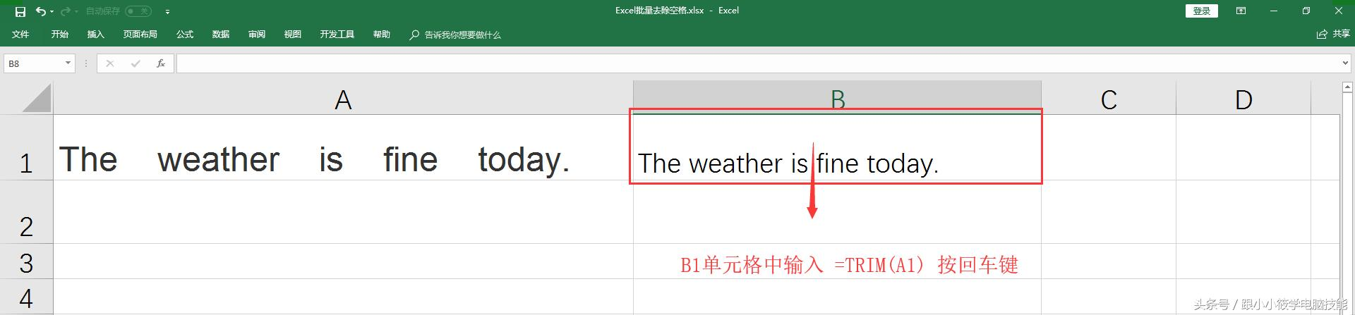 「Excel技巧」一分钟教你学会Excel批量去除空格!