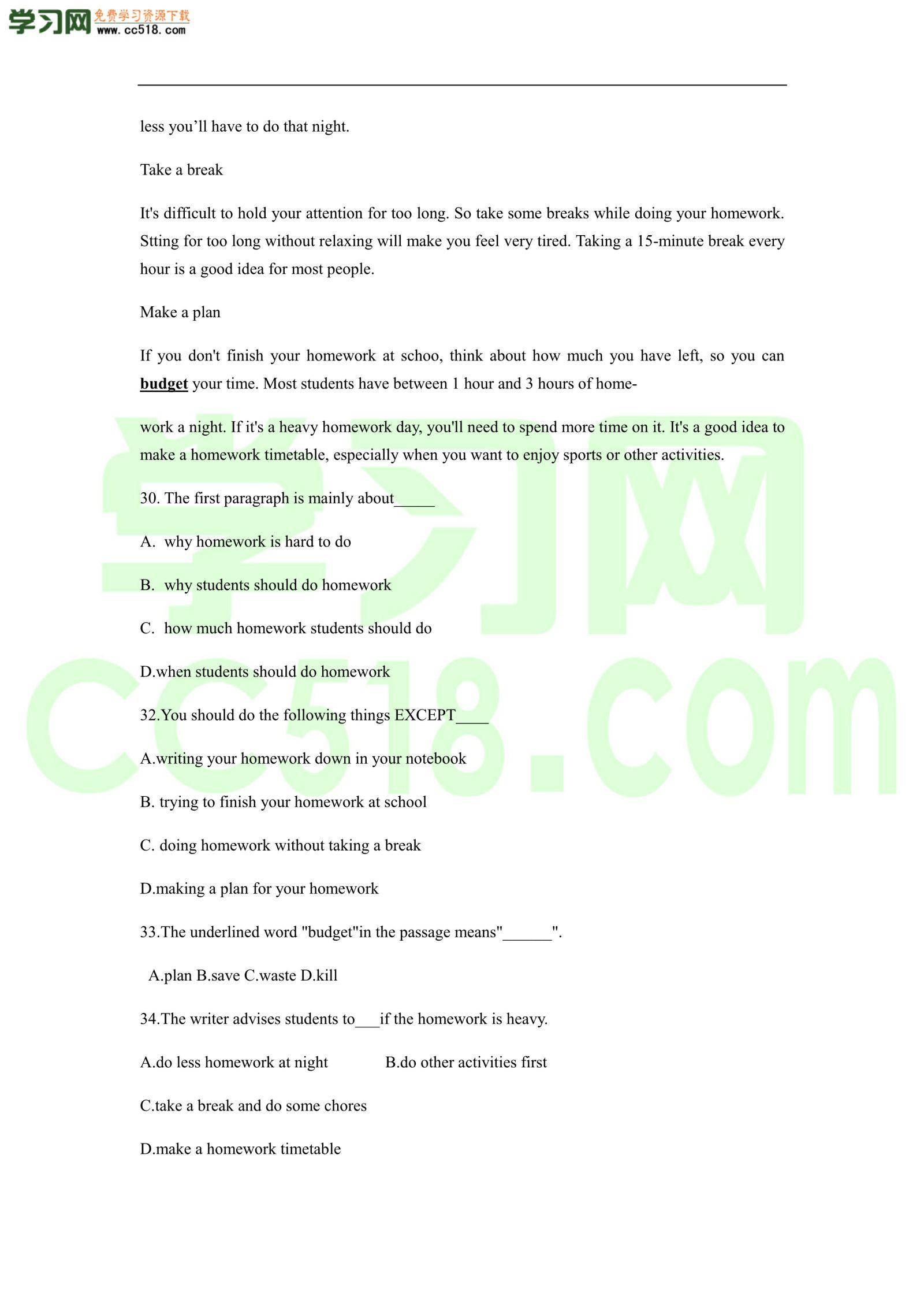 人教版初三英语上册单元检测练习题 Unit 1(含答案)
