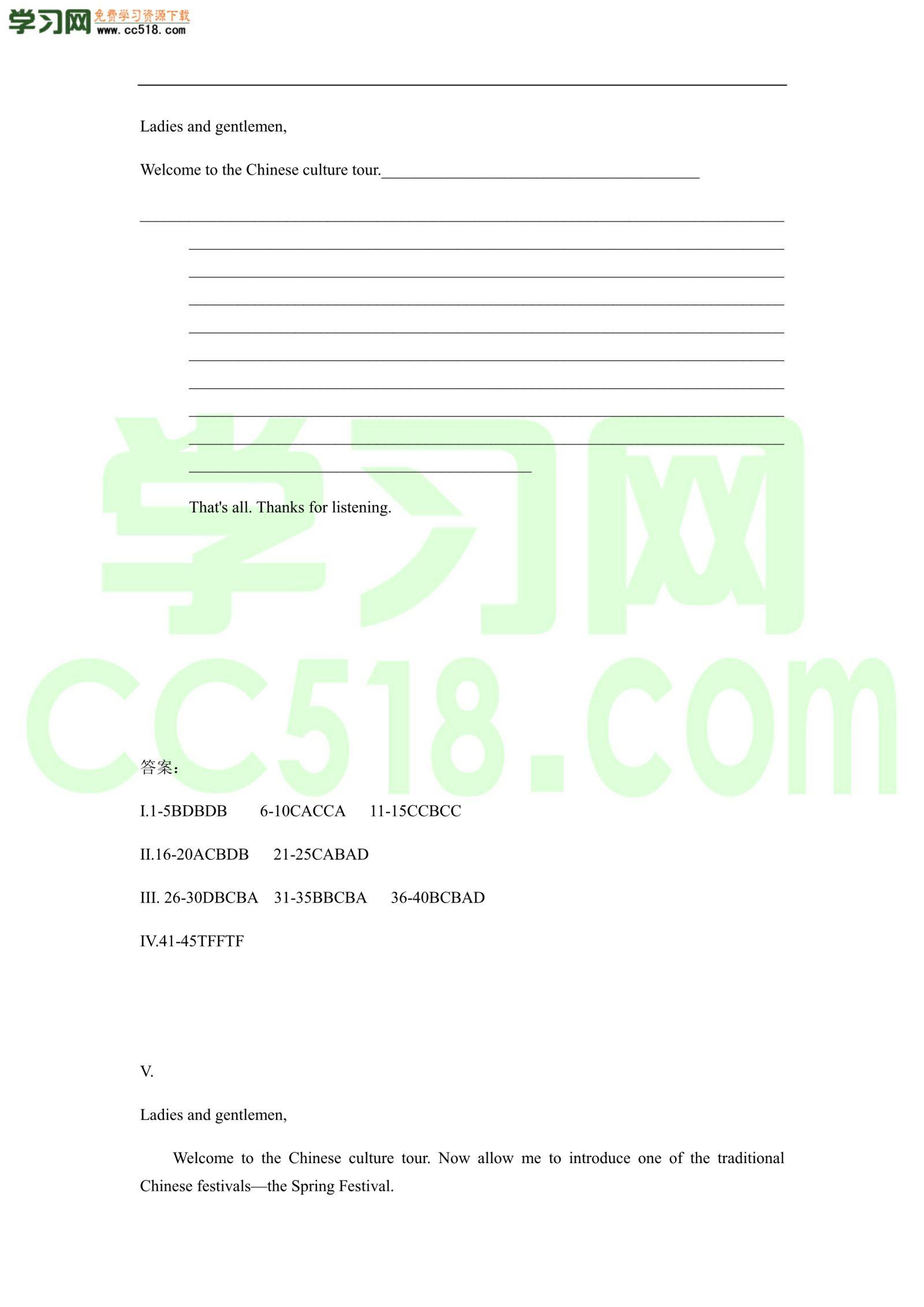 人教版初三英语上册单元检测练习题 Unit 2(含答案)