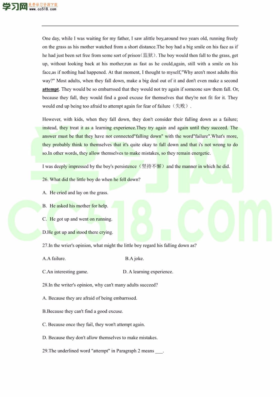 人教版初三英语上册单元检测练习题 Unit 4(含答案)