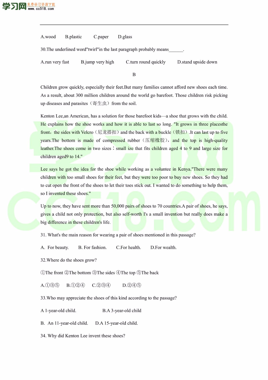 人教版初三英语上册单元检测练习题 Unit 6(含答案)
