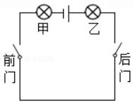 2020年湖北省十堰市中考物理真题及答案(文件编号:21030107)