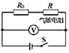 2020年湖北省宜昌市中考物理真题及答案(文件编号:21030115)