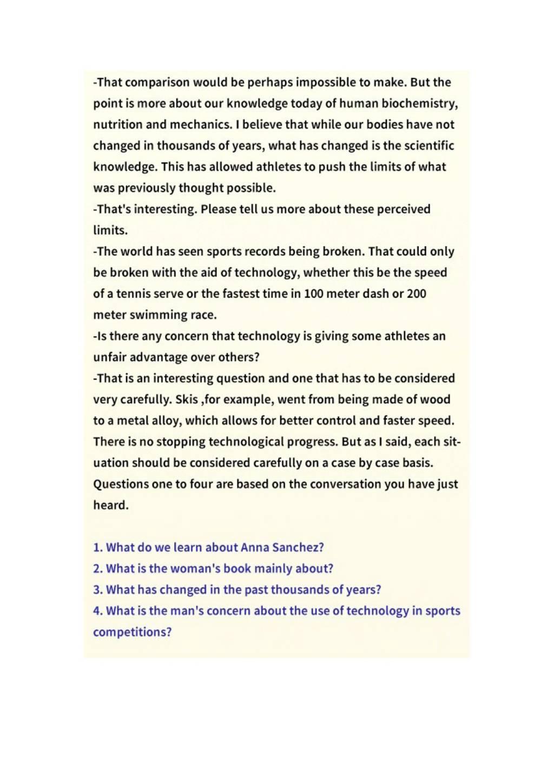 2020年7月英语六级真题及参考答案完整版(文件编号:21031508)