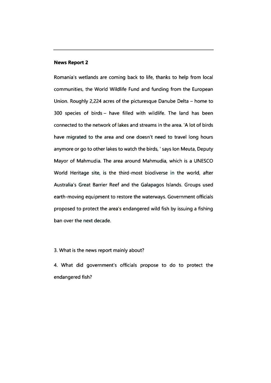 2020年7月英语四级真题及参考答案完整版(文件编号:21031507)