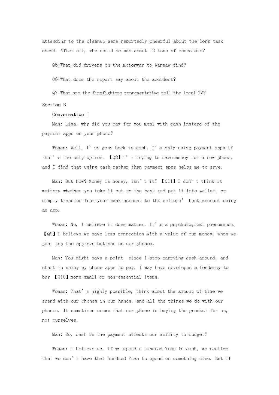 2020年9月英语四级真题及参考答案完整版(文件编号:21031506)