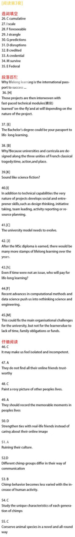 2020年12月英语六级真题及参考答案完整版(文件编号:21032111)